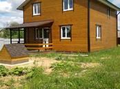 Дома, хозяйства,  Тверскаяобласть Другое, цена 3 120 000 рублей, Фото