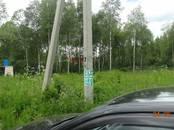 Земля и участки,  Московская область Истринский район, цена 382 000 рублей, Фото