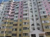 Квартиры,  Белгородскаяобласть Белгород, цена 1 999 990 рублей, Фото