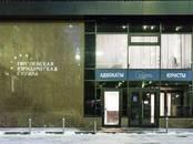 Офисы,  Москва Багратионовская, цена 400 009 рублей/мес., Фото