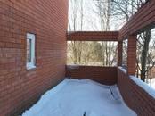 Дома, хозяйства,  Московская область Руза Рузский р-н, цена 3 000 000 рублей, Фото