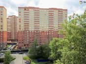 Квартиры,  Московская область Железнодорожный, цена 3 390 000 рублей, Фото