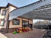 Дома, хозяйства,  Краснодарский край Краснодар, цена 16 000 000 рублей, Фото