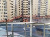 Квартиры,  Новосибирская область Новосибирск, цена 1 475 000 рублей, Фото