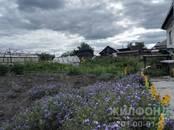 Дома, хозяйства,  Новосибирская область Новосибирск, цена 3 490 000 рублей, Фото