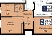 Квартиры,  Московская область Балашиха, цена 4 501 260 рублей, Фото