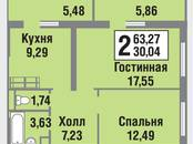 Квартиры,  Москва Беляево, цена 7 851 400 рублей, Фото