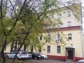 Офисы,  Москва Первомайская, цена 299 000 000 рублей, Фото