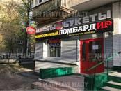 Здания и комплексы,  Москва Водный стадион, цена 401 500 рублей/мес., Фото