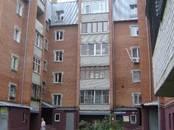 Квартиры,  Омская область Омск, цена 56 500 000 рублей, Фото