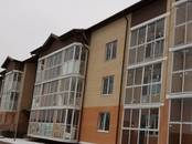 Квартиры,  Московская область Красково, цена 2 550 000 рублей, Фото