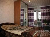 Квартиры,  Новосибирская область Новосибирск, цена 3 680 000 рублей, Фото