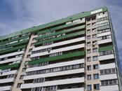 Квартиры,  Новосибирская область Новосибирск, цена 2 255 000 рублей, Фото