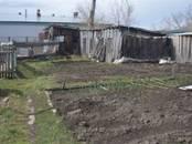 Квартиры,  Новосибирская область Колывань, цена 1 099 000 рублей, Фото