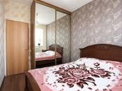Квартиры,  Новосибирская область Обь, цена 1 555 000 рублей, Фото