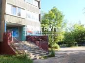 Офисы,  Московская область Подольск, цена 7 100 000 рублей, Фото