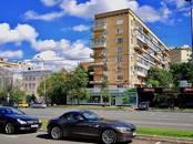 Квартиры,  Москва Фрунзенская, цена 22 250 000 рублей, Фото