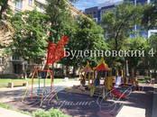 Другое,  Ростовскаяобласть Ростов-на-Дону, цена 4 900 000 рублей, Фото