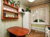 Квартиры,  Новосибирская область Новосибирск, цена 3 320 000 рублей, Фото