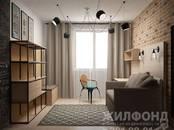 Квартиры,  Новосибирская область Новосибирск, цена 6 050 000 рублей, Фото
