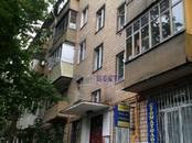 Квартиры,  Москва Марьина роща, цена 9 600 000 рублей, Фото