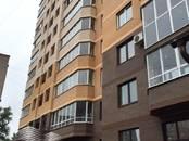 Квартиры,  Московская область Подольск, цена 4 250 000 рублей, Фото