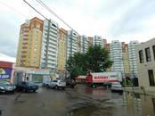 Квартиры,  Московская область Коломна, цена 6 800 000 рублей, Фото