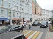 Офисы,  Москва Арбатская, цена 100 000 рублей, Фото