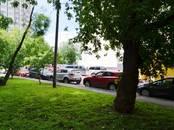 Квартиры,  Москва Строгино, цена 8 950 000 рублей, Фото