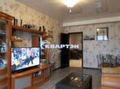 Квартиры,  Новосибирская область Новосибирск, цена 4 870 000 рублей, Фото