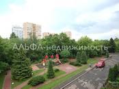Квартиры,  Москва Кунцевская, цена 49 990 000 рублей, Фото
