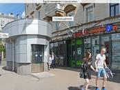 Магазины,  Москва Аэропорт, цена 400 000 рублей/мес., Фото