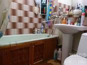 Квартиры,  Новосибирская область Бердск, цена 1 400 000 рублей, Фото