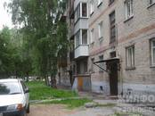 Квартиры,  Новосибирская область Новосибирск, цена 1 990 000 рублей, Фото