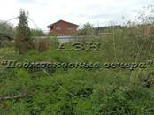 Земля и участки,  Московская область Софрино, цена 1 400 000 рублей, Фото