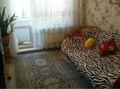 Квартиры,  Красноярский край Красноярск, цена 5 000 рублей/мес., Фото
