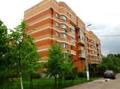 Квартиры,  Московская область Красногорский район, цена 8 990 000 рублей, Фото