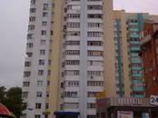 Квартиры,  Белгородскаяобласть Белгород, цена 20 000 рублей/мес., Фото