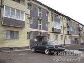 Квартиры,  Новосибирская область Искитим, цена 1 550 000 рублей, Фото