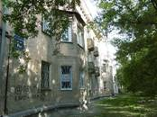 Квартиры,  Новосибирская область Новосибирск, цена 745 000 рублей, Фото