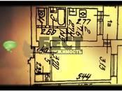 Квартиры,  Москва Первомайская, цена 4 700 000 рублей, Фото