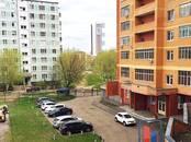 Офисы,  Московская область Серпухов, цена 1 881 000 рублей, Фото