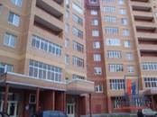 Офисы,  Московская область Серпухов, цена 2 508 000 рублей, Фото