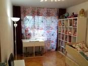 Квартиры,  Краснодарский край Краснодар, цена 2 840 000 рублей, Фото