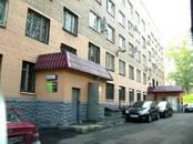 Офисы,  Москва Кожуховская, цена 21 700 рублей/мес., Фото