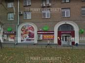 Здания и комплексы,  Москва Багратионовская, цена 1 100 000 рублей/мес., Фото