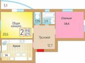 Квартиры,  Краснодарский край Краснодар, цена 5 799 000 рублей, Фото