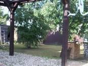 Дома, хозяйства,  Московская область Наро-Фоминский район, цена 9 800 000 рублей, Фото