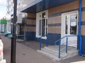 Магазины,  Московская область Ивантеевка, цена 40 632 000 рублей, Фото