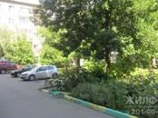 Квартиры,  Новосибирская область Новосибирск, цена 1 775 000 рублей, Фото